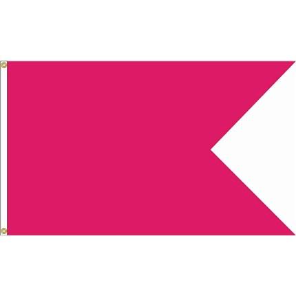 crimson horizontal burgee 4x6' nylon | quality flags